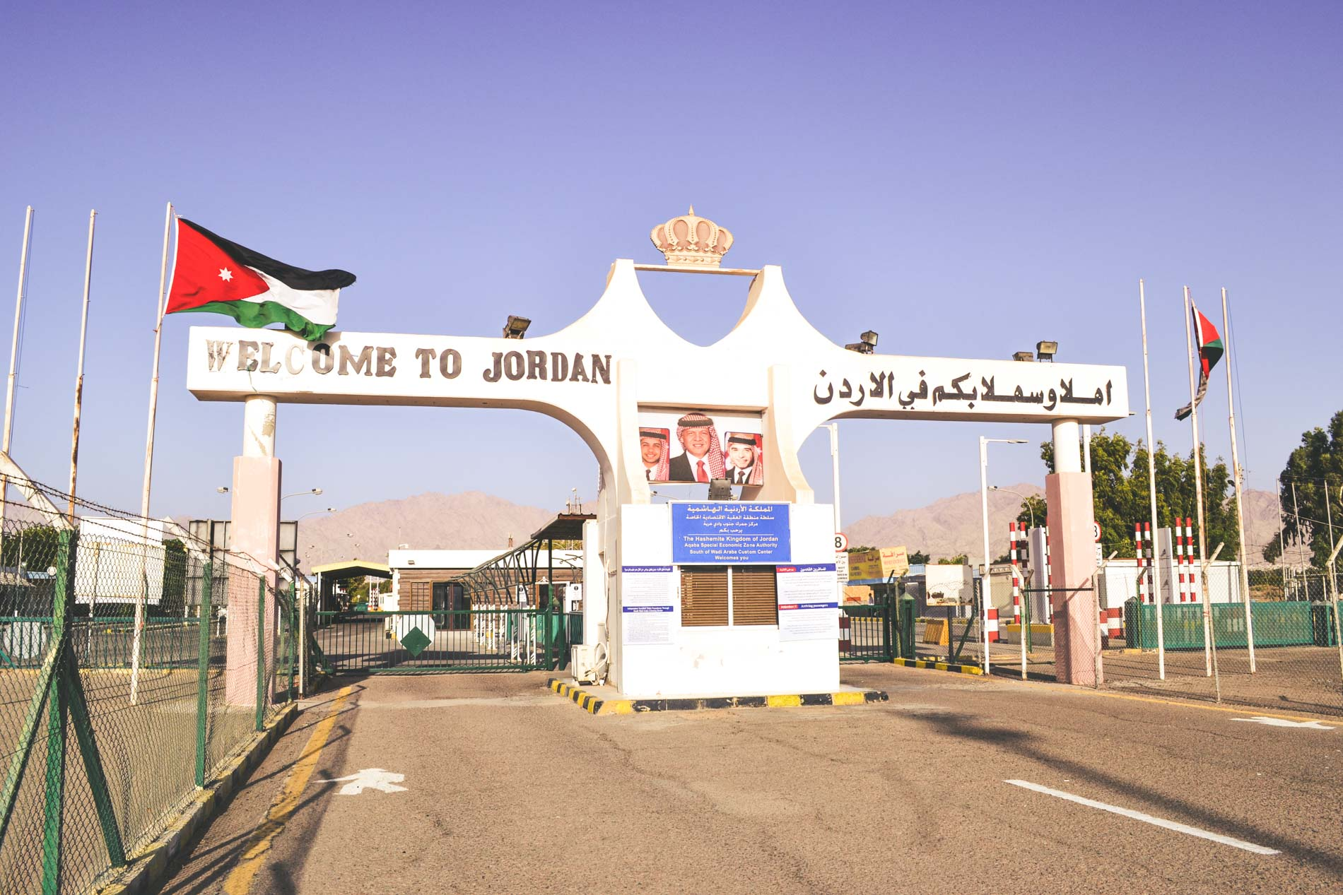 Frontiere-Jordanie-Israel