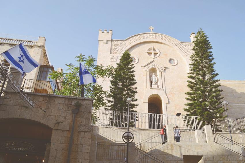Armenian quarters
