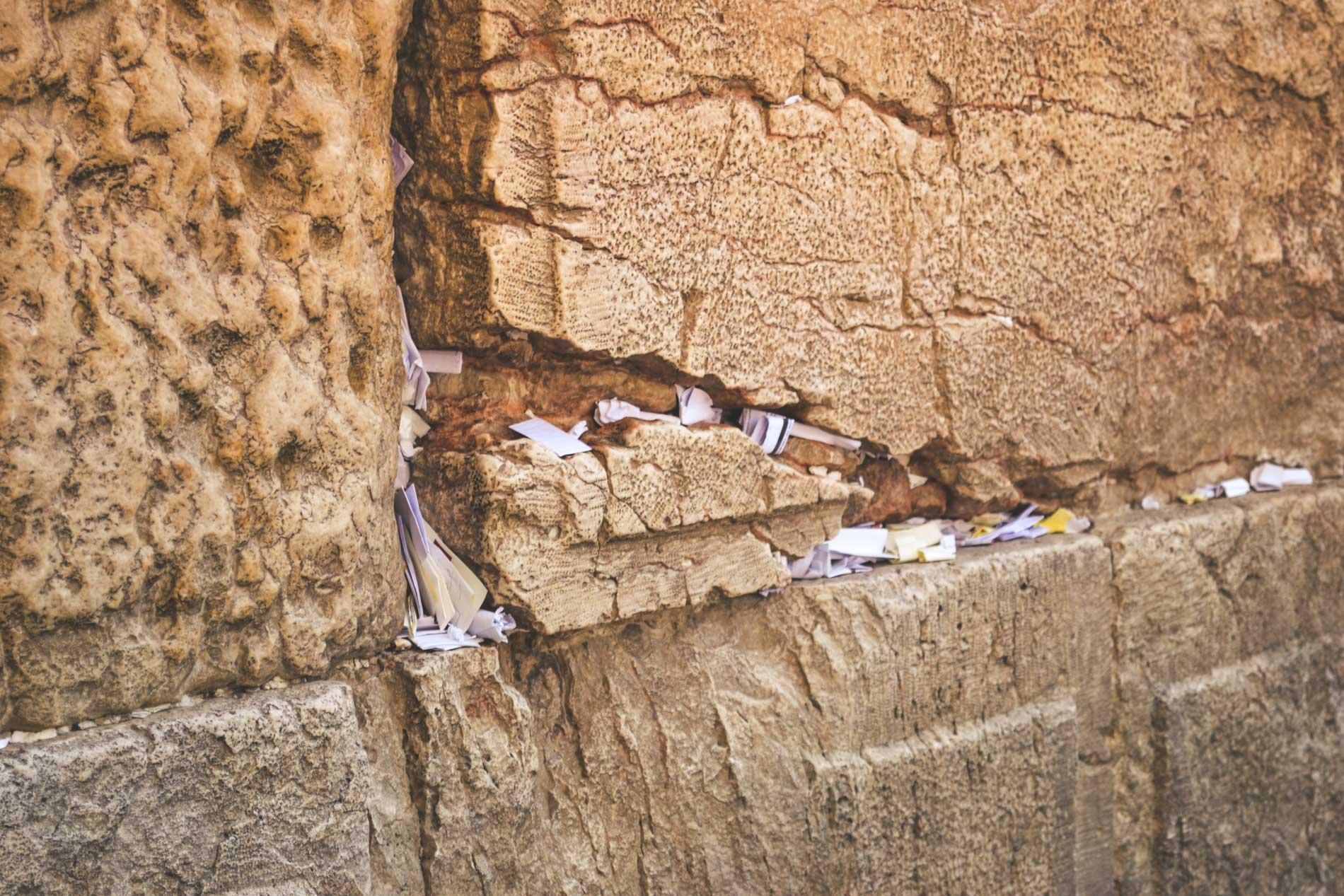 mur-des-lamentations-israel